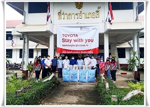โตโยต้าเคียงคู่ไทยสู้ภัย Covid 19